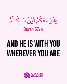 Practical Tips to Get Close to Allah when you need the Most. Every muslims confindence and success in life is dependant on this connection to Allah. Quranic guidance for all of us.