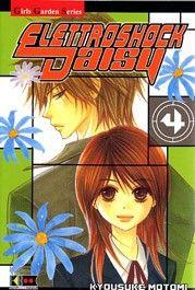 Dengeki Daisy, Shoujo, Comic Books, Comics, Anime, Fictional Characters, Art, Art Background, Kunst