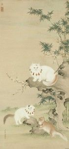 Cats and Bamboo Shen Chen-Lin Ching Dynasty 1644-1912  National Palace Museum