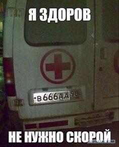 Humor – Hair World Ideas Funny School Memes, Funny Relatable Memes, Funny Jokes, Smart Humor, Hello Memes, Russian Jokes, Happy Memes, Crazy Friends, Stupid Memes