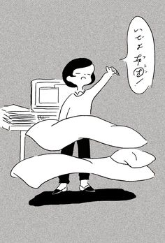 Futon Summoner (Thought: Doesn't matter if I can't understand the words- I still get the feeling) Japanese Illustration, Illustration Sketches, Illustrations And Posters, Character Illustration, Graphic Illustration, Pretty Drawings, Cool Drawings, Book Design, Design Art