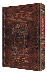 The Edmond J. Safra French Edition Talmud The Schottenstein Edition Talmud Bavli sparked an ongoing revolution in the Jewish world, opening the Talmud's vast wisdom to hundreds of thousands. The Schottenstein X French Revolution, Early Morning