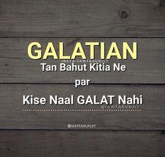 Sikh Quotes, Gurbani Quotes, Brave Quotes, Funny Girl Quotes, Lyric Quotes, Punjabi Attitude Quotes, Punjabi Love Quotes, Love Quotes In Hindi, True Feelings Quotes