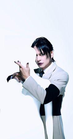 Beautiful Person, Most Beautiful, Alternative Men, Japanese Artists, Visual Kei, Celebrity Crush, In This World, Celebrities, Rock