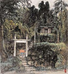 李可染-西泠印社 by China Online Museum - Chinese Art Galleries, via Flickr