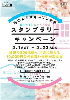 http://www.sankeibiz.jp/images/news/140226/prl1402261411060-p4.jpg