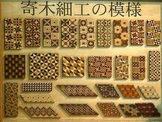 東海道五十三次 第6回 箱根~沼津 Wooden Art, Wood Wall Art, Wooden Boxes, Japanese Patterns, Japanese Design, Arabesque, Japanese Furniture, Wood Mosaic, Japanese Woodworking