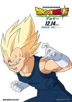 Goku Dragon Ball Z Profile Hoody Black   UrbanCity.pl