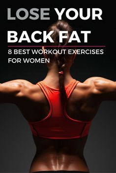 Not only does a strong, toned back help you look amazing in a backless dress, it can also help improve your posture and prevent back pain. The 8 back exercises w/ weights below are designed to target your upper and lower back muscles, helping you get that toned look you're after. With summer already on its way, you'll be ready for those tank tops and dresses in no time! Check out How to Get Rid of Lower Back Fat With Dumbells: 8 Workout Moves for Women