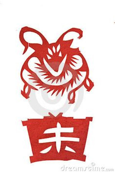 year of the sheep - Google Search