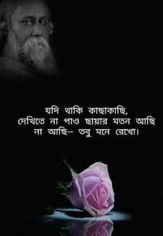 best ভাল্লাগে images funny attitude quotes