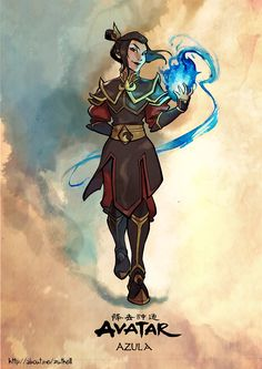 Finally resumed my Avatar fanart collection, with badass princess Azula! =D Watercolor + digital color