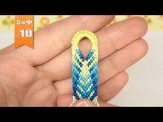 ЗаФ #10. Как сделать внутреннюю конфетку - YouTube