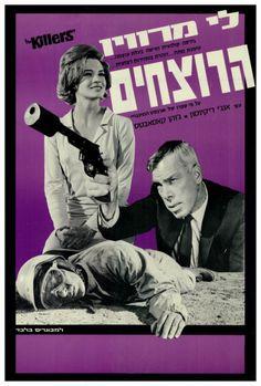 The Killers(הרוצחים)(1964; Don Siegel)