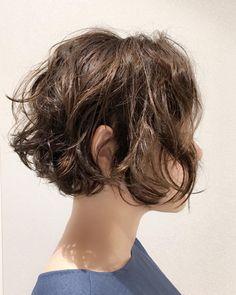 Short Curly Hair, Curly Hair Styles, Bob Perm, Digital Perm, Great Hair, Prom Hair, Bob Hairstyles, Style Me, Hair Makeup