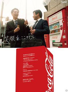 Japan Advertising, Visual Advertising, Advertising Design, Flyer And Poster Design, Poster Design Layout, Print Design, Ad Layout, Japan Design, Advertising Photography