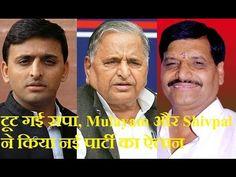 टूट गई सपा, Mulayam और Shivpal ने किया नई पार्टी का ऐलान