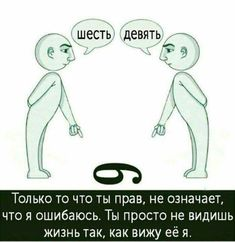 The Words, Cool Words, Wise Quotes, Words Quotes, Sayings, Motivational Words, Inspirational Quotes, Russian Quotes, Clever Quotes