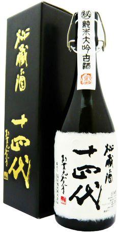 画像 : 幻の日本酒 十四代 - NAVER まとめ Japanese Rice Wine, Japanese Sake, Japanese Packaging, Plum Wine, Wine And Spirits, Packaging Design, Liquor, Balls, Alcoholic Drinks