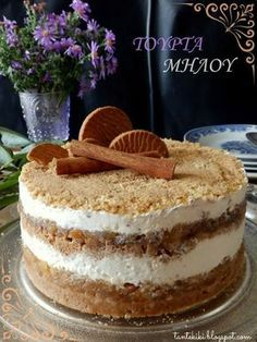 """""""Τρέχει, τρέχει, τρέχει το νερό στο μύλο κι όλα γίνονται βαριά στου καιρού τη ζυγαριά"""" έλεγαν οι στίχοι από το υπέροχο τραγούδι του Ν.Γκάτσου με τον τίτλο """"Στου καιρού τη ζυγαριά"""". Ο καιρός τρέχει, το Greek Sweets, Greek Desserts, Party Desserts, Greek Recipes, Sweets Recipes, Cooking Recipes, Brownie Cake, My Best Recipe, Cheesecake"""