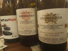 Xinomavro, a premium grape variety of Greece Wines, Falling In Love, Bottle, Blind, Greek, Flask, Greece, Jars, Shutters