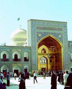 Holly Imam Reza Shrine in Mashhad, Iran - Google Search