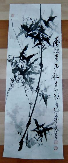 Chinese ink brush painting - Layering, values, space