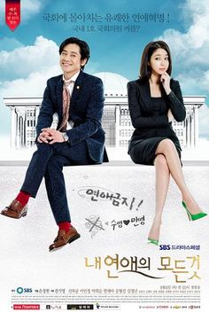 All About My Romance. My favorite cutie from one of my favorite dramas- Harvest Villa, Shin Ha Kyun co-stars with Lee Min Jung another favorite (see her in Smile, You; Big; Boys Over Flowers; Cyrano Dating Agency from 2010; Wonderful Radio). These two are such an adorable couple. Tons of hilarious moments. Large cast also includes Kim Jung Nan (Bridal Mask; A Gentleman's Dignity; Creating Destiny) and Chun Ho Jin (Smile, You; Saving Madame Go Bong Shil) looking more dapper everyday.