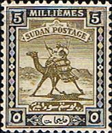 Sudan 1927 Small Camel Postman Fine Mint SG 41 Scott 40 Other African and British Commonwealth Stamps HERE!