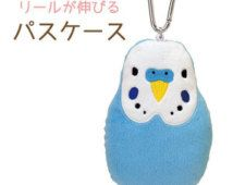 Kotori Series Soft and Downy Handmade Toy Cute Bird Reel Pass Case (Bird-Collection Series) (Budgerigars / Blue)- 186-801725