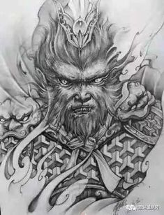 Monkey Tattoos, Monkey King, Samurai, Lion Sculpture, Japan, Statue, Anime, Sketches, Okinawa Japan