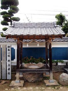 Warei Shrine (Matsuyama-city, Ehime-pref. Japan)