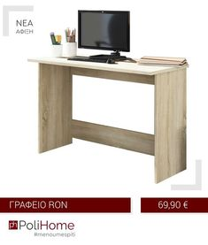 Greece, Desk, Furniture, Home Decor, Products, Greece Country, Desktop, Decoration Home, Room Decor