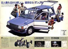 Nissan Prairie 1982 M10 - JapanClassic