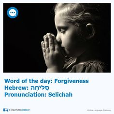 """Forgiveness, but when spoken it sounds more like: """"s'lee'chah."""" This word is also used to say, """"excuse me"""" or """"pardon me"""" as in """"will you please forgive me? Biblical Hebrew, Hebrew Words, Faith Scripture, My Bible, Hebrew Quotes, Learn Hebrew, Praise The Lords, Word Of The Day, Torah"""