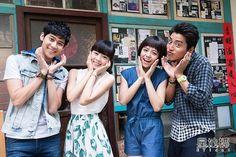 68 #TaluWang Our Times Movie, Darren Wang, Agnes Varda, Watch Drama, Asian Love, Marshmallows, Iphone Wallpapers, Future Husband, Taiwan