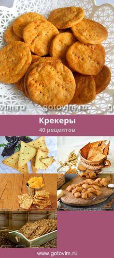 рецепт печенья черепица во фритюре