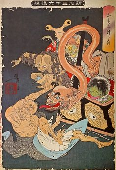 Wyniki Szukania w Grafice Google dla http://randomindex.files.wordpress.com/2012/12/yoshitoshi-tsukioka11.jpg%3Fw%3D590