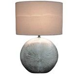 17,99£ the range Hand Etched Silver Table Lamp