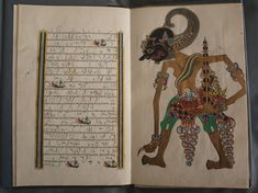 Dick van der Meij @DvanderMeij  Astabrata. A manual of wise lessons for princes. Made around 1900 at the Pakualaman Court in Yogyakarta, Indonesia. Leiden University Libraries Cod.Or. 6388.
