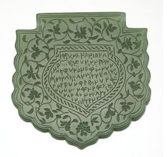 A large Timurid Jade Talismantic pendant from 15th- to 16th Century Persia is light green jade witha cusped petal border. It was bought by the great-great-great grandfather of the present owner who travelled frequently to the Middle East.