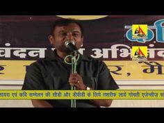 Nanak Jain AKHIL BHARTIYA KAVI SAMMELAN MEHAR, M.P 2016