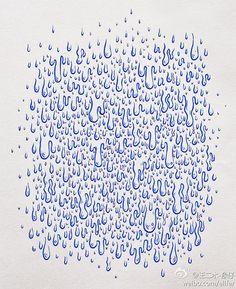 Ball pen art. By Wang Mumu 王木木