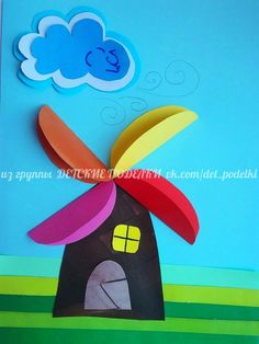 Windmill craft for kids Paper Crafts For Kids, Projects For Kids, Diy For Kids, Fun Crafts, Arts And Crafts, Diy Paper, Kites Craft, Art N Craft, Toy Craft