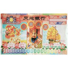 ValuedTrade 70Pcs Joss Paper Hell Bank Note $10,000,000,000,000,000 17.2 Inches x 10.6 Inches Assorted >>> Click image to review more details.