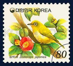 Definitive Postage Stamp, Zosterops japonicus Temminck & Schlegel, Animals, Red, Green, Yellow, 1997 07 01, 보통우표, 1997년07월01일, 1908, 동박새, postage 우표