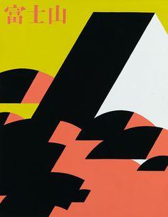 美術への確実な一歩に|新宿美術学院|芸大・美大受験総合予備校|2013年度入試 入試再現作品・合格者作品/デザイン科私立美大