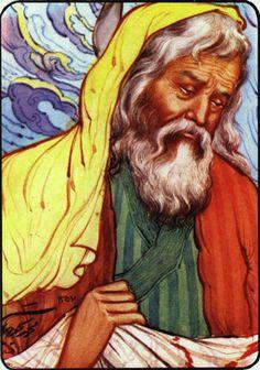 Hafez, the poet