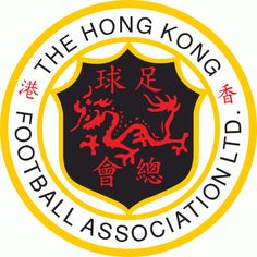 Hong Kong Primary Logo () -