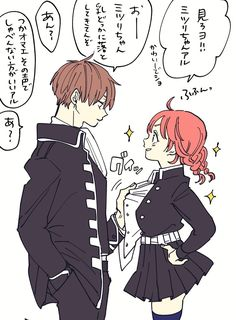 Manga Anime, Anime Art, Okikagu, Anime Crossover, Anime Ships, Anime Couples, Haikyuu, Boy Or Girl, Illustration Art